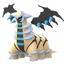 Pokemon GO Shiny Altered Giratina