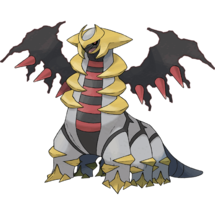 Pokemon GO Giratina (Altered)