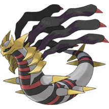 Pokemon GO Giratina (Origin)