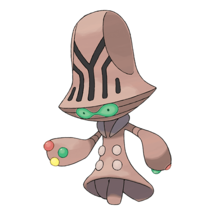 Pokemon GO Beheeyem